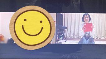 オンライン双子サークル リラクゼーションの会のアイキャッチ画像